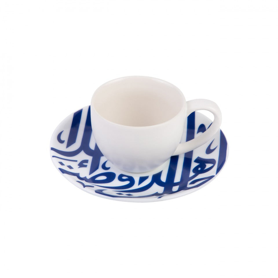 Ghida's Dark Blue Tea-Cup