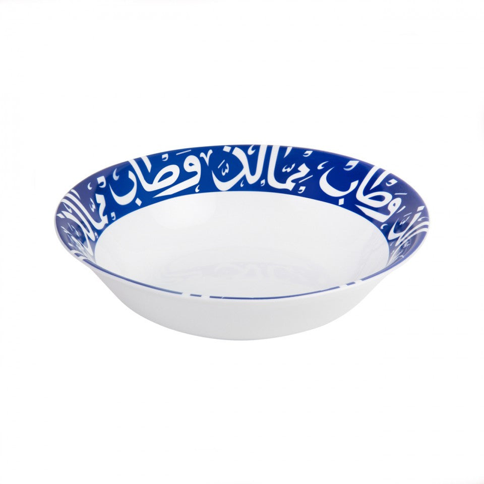 Ghida's Dark Blue Soup Bowl (Medium)