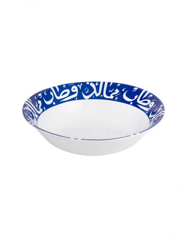 Ghida's Dark Blue Soup Bowl (Small)