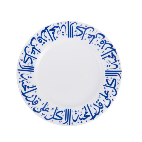 Ghida's Dark Blue Salad Plate