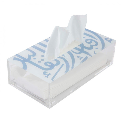 Ghida's Baby Blue Tissue Box