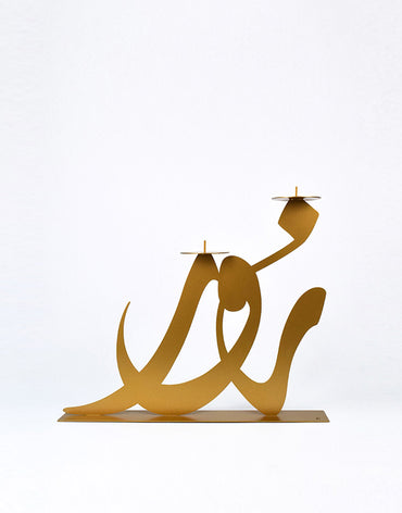 Noor Candle Holder Gold