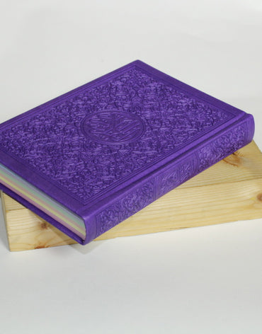 Large: Purple Quran - Haute Elan