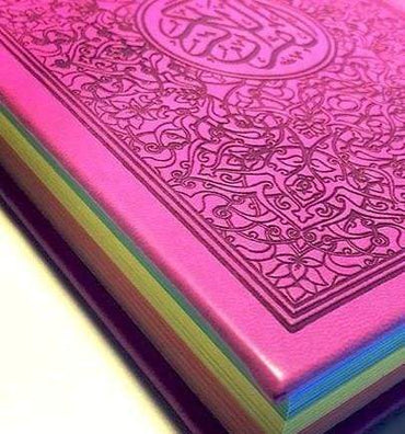 Mini Rainbow Quran in Pink