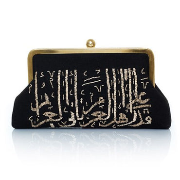 Calligraphy Gold On Black Classic  Clutch - Haute Elan