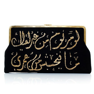 Calligraphy Gold On Black Clutch Me - Haute Elan