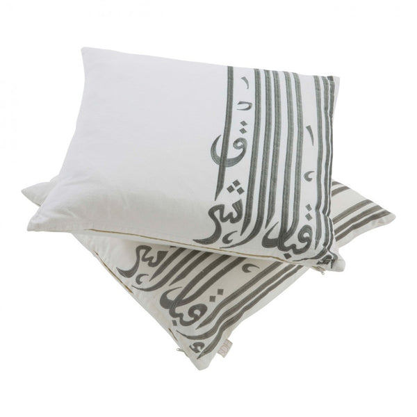Ghida's Grey Cushion Covers