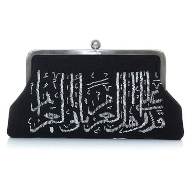Calligraphy Silver On Black Classic Clutch - Haute Elan
