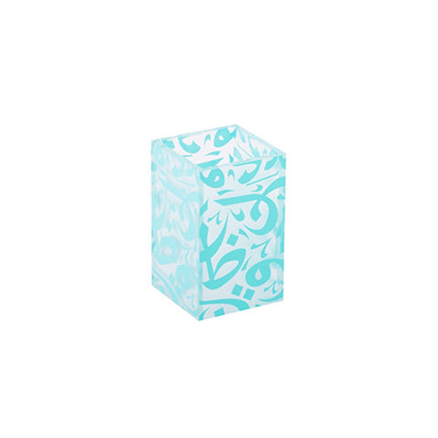 Turquoise‏ Square Toothbrush Holder