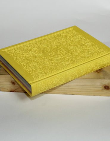 Large: Yellow Quran - Haute Elan