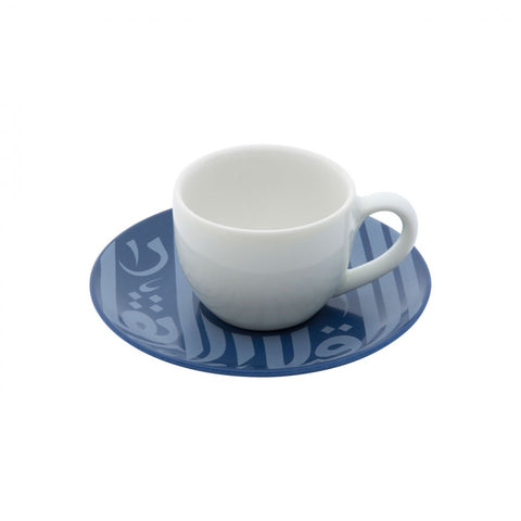 Ghida's Navy Blue Tea Cup