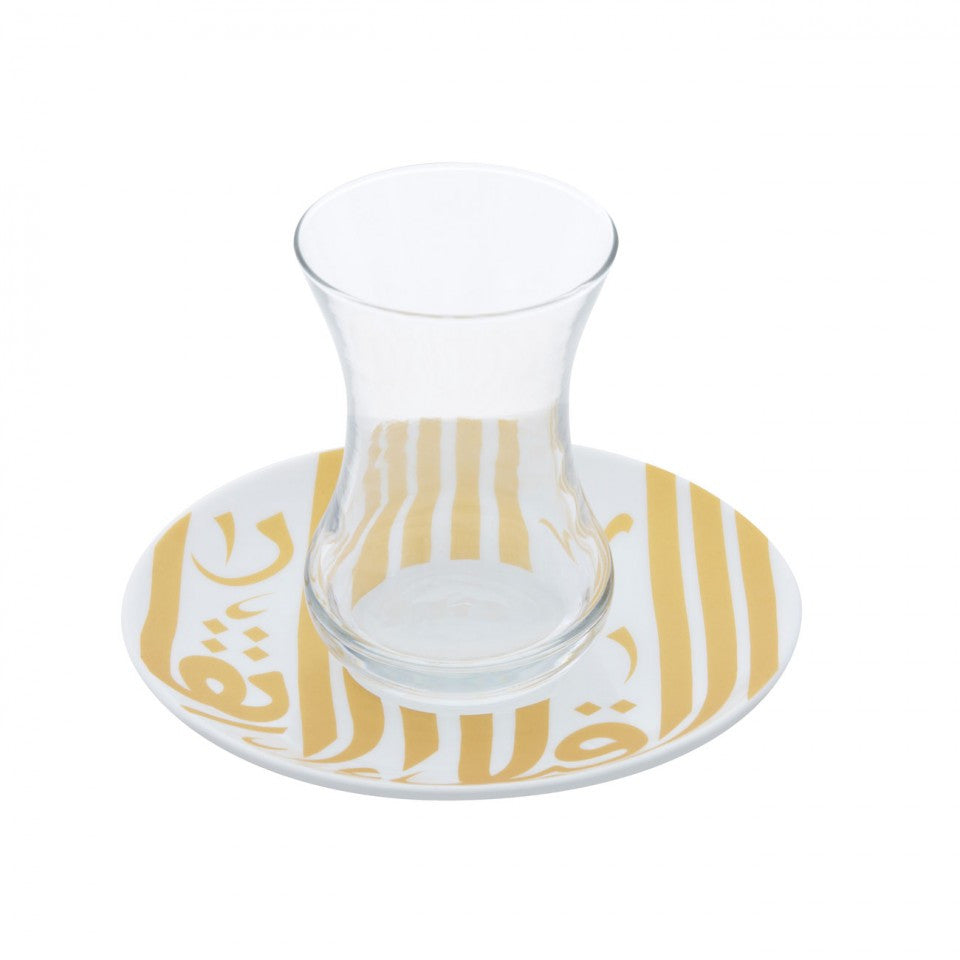 Ghida's Gold Istikanah (Cup & Saucer)