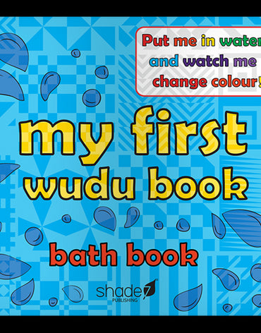 Colour Changing Baby Wudu Bath Book