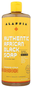Authentic African Black Soap Tangerine Citrus 16 Oz