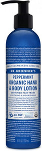 Dr.Bronner's Organic Hand and Body Lotion Peppermint - 8 Oz by Dr.Bronner's