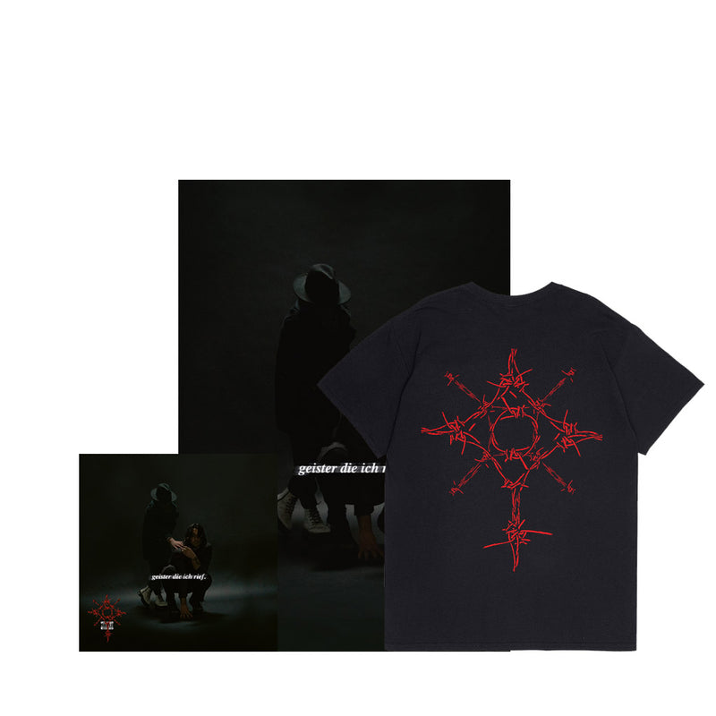 TIAVO ALBUM BUNDLE T-SHIRT - OUTTATHISWORLD