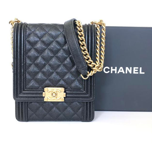 CHANEL Boy Bag Vertical 2019