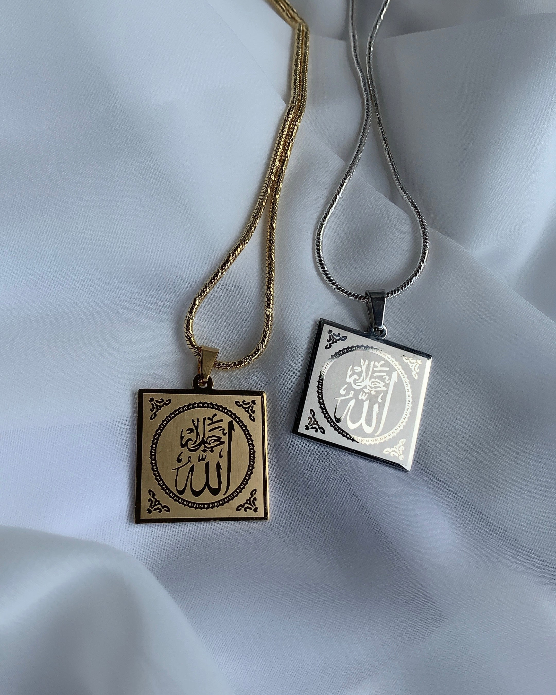 Allah IV Necklace