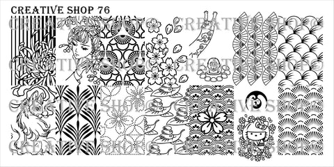 Creative Shop Stamping Plate 76