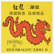 Load image into Gallery viewer, Pirastro Erhu Red Dragon D