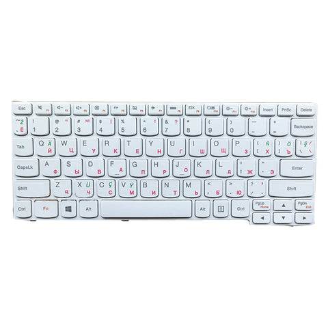Free Shipping!! 1PC New Laptop Keyboard Standard For Lenovo S10-3 S10-3S S100 M13 S110 White