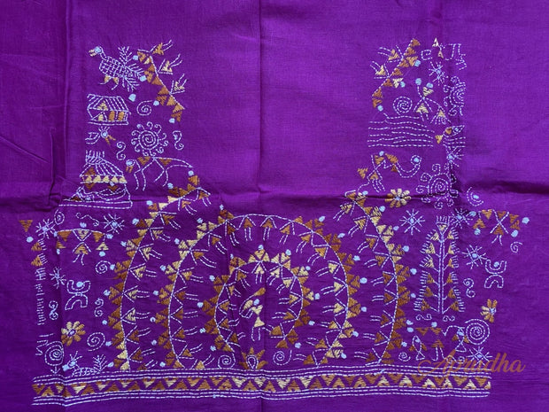 Meadow Violet Kantha Embroidered Blouse Piece - Aprudha