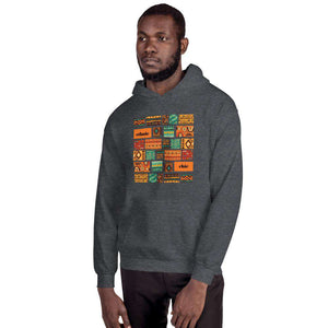 African Pattern Ethnic Chic Hoodie