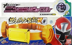 Power Rangers Ninnin Buckle Belt Weapon Carrier