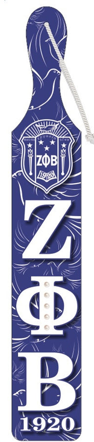 Zeta Graphic Paddle - Zeta Phi Beta