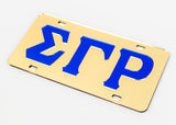 SGRho Gold Mirrored License Plate -Sigma Gamma Rho