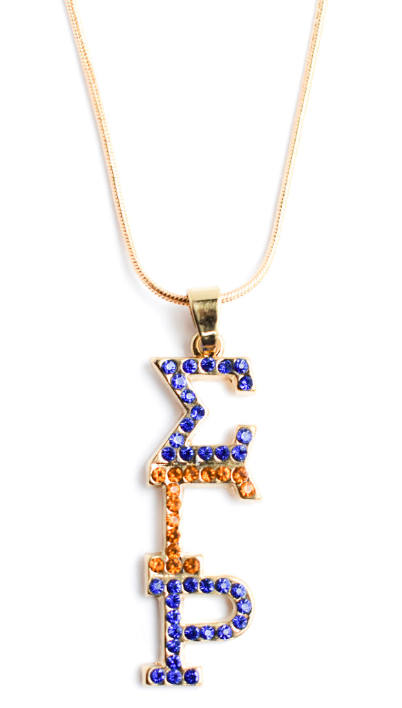 Sigma Gamma Rho Crystal Necklace