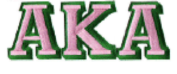AKA Small Connected Greek Letters Patch - Alpha Kappa Alpha