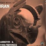 Folk Music of Iran CD LAS-7261