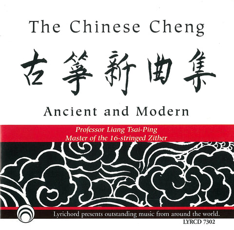 "The Chinese Cheng Ancient and Modern - Professor Liang Tsai-Ping <font color=""bf0606""><i>DOWNLOAD ONLY</i></font> LYR-7302"