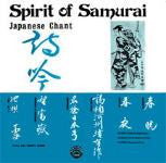 Spirit of Samurai: Japanese Chant CD LAS-7346