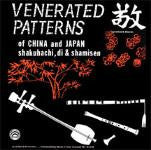 Venerated Patterns of China and Japan CD LAS-7395