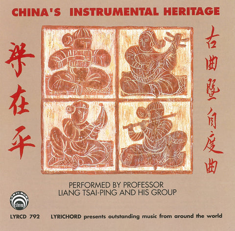 "China's Instrumental Heritage <font color=""bf0606""><i>DOWNLOAD ONLY</i></font> LYR-792"
