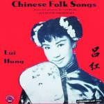 Chinese Folk Songs CD LAS-7152