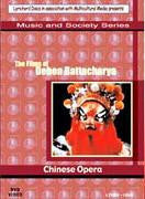 Chinese Opera DVD Consumer Version