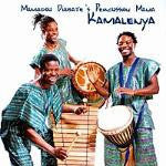"Mamadou Diabate's Percussion Mania: Kamalenya - <font color=""bf0606""><i>DOWNLOAD ONLY</i></font> MCM-4017"