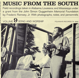 American Folk Anthologies  Music from the South, Vol. 9, Song and Worship (1956) CD