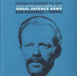 Hillel Raveh Sings Songs of the Israel Defence Army (1959)  CD