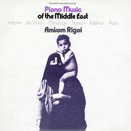 Piano Music of the Middle East (1978)  Amiram Rigai CD