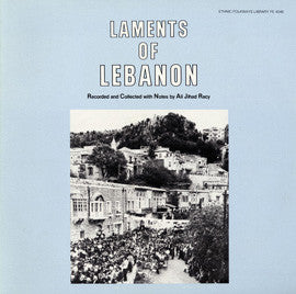 Laments of Lebanon (1985)  CD