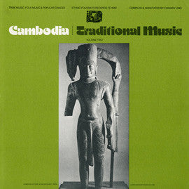 Cambodia Traditional Music, Vol. 2  Tribe Music, Folk Music and Popular Dances (1979)  CD