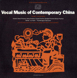 Vocal Music of Contemporary China, Vol. 1  The Han People (1980)  CD