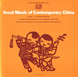 Vocal Music of Contemporary China, Vol. 1  The National Minorities (1980)  CD