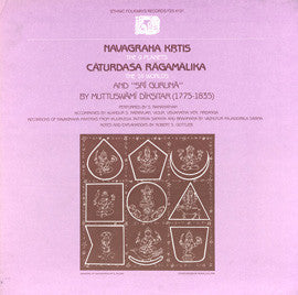 Navagraha Krtis  The 9 Planets/Caturdasa Ragamalika  The 14 Worlds (1981) 2 CD SET