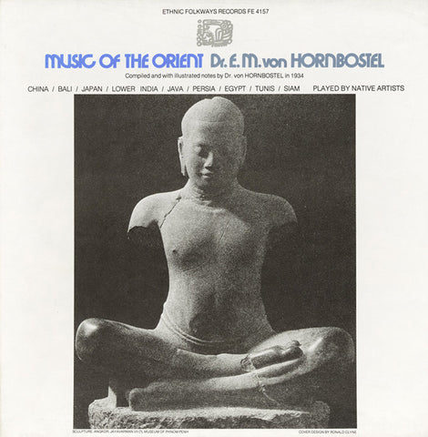 Music of the Orient  Japan, China, Bali, Siam, Persia, India, Tunis, Egypt (1979)  2 CD set