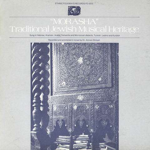 Morasha  Traditional Jewish Musical Heritage (1978)  CD